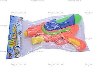 Водяной бластер Water Fun, 118, цена