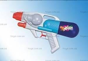 Водяной бластер Water Gun, 800