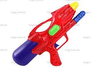 Водяной детский пистолетик с насосом, M353, купить