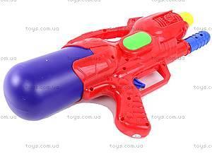 Водяной детский пистолетик с насосом, M353, фото