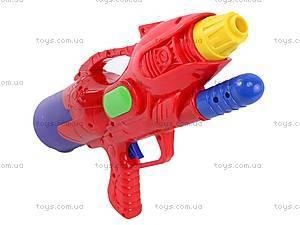 Водяной детский пистолетик с насосом, M353, отзывы