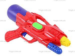 Водяной детский пистолетик с насосом, M353, цена