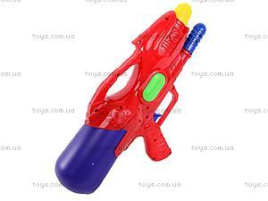Водяной детский пистолетик с насосом, M353, игрушки