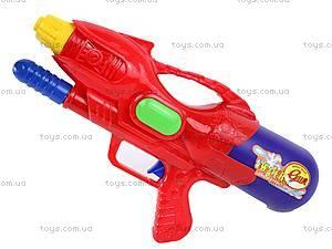 Водяной детский пистолетик с насосом, M353, детские игрушки
