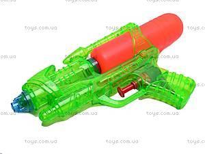 Водяной игровой пистолетик, 591, цена