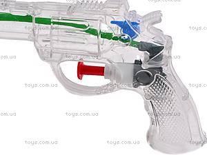 Водяной игрушечный пистолет, 1270, купить