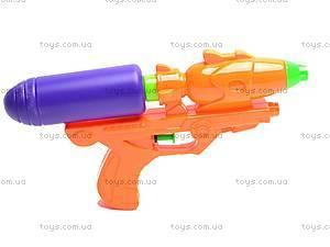 Водяной игрушечный пистолет, детский, 305-1A