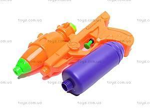 Водяной игрушечный пистолет, детский, 305-1A, купить