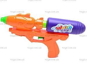 Водяной игрушечный пистолет, детский, 305-1A, цена