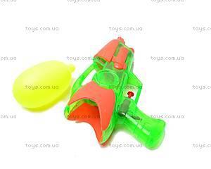 Водяной игрушечный пистолетик, DD101, купить
