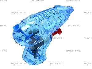 Водяной игрушечный пистолетик, детский, 590, купить