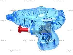 Водяной игрушечный пистолетик, детский, 590, цена