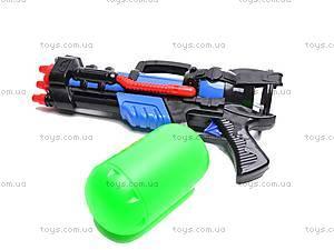 Водяной игрушечный пистолетик для детей, LD-777A, фото