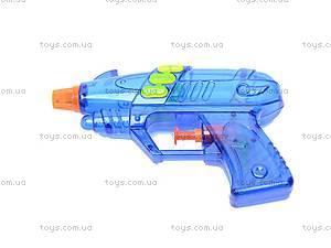 Водяной пистолет, 12 штук, ZD911-39, отзывы