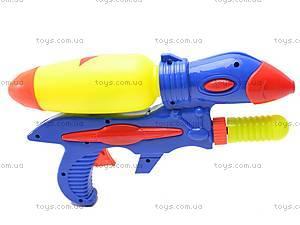 Водяной пистолет , 331B, купить