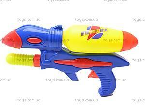 Водяной пистолет , 331B