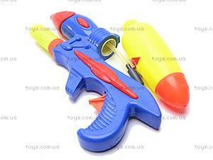 Водяной пистолет , 331B, цена