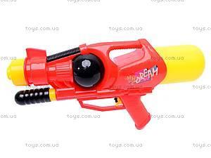 Водяной пистолет Blaster, Y2006, купить