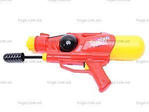 Водяной пистолет Blaster, Y2006, отзывы