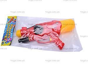 Водяной пистолет Blaster, Y2006, цена