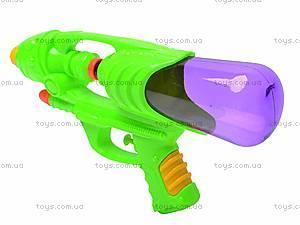Водяной пистолет, детский, 8811, купить