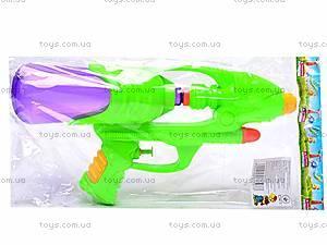 Водяной пистолет, детский, 8811, игрушки