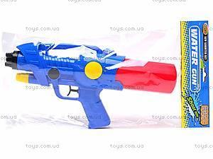 Водяной пистолет детский, 6019D-2, купить