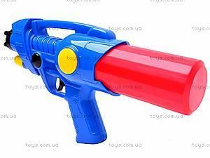 Водяной пистолет детский, 6019D-2, игрушки