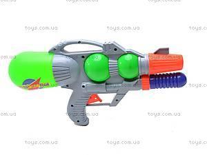 Водяной пистолет для детей, 230