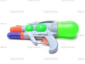 Водяной пистолет для детей, 230, отзывы