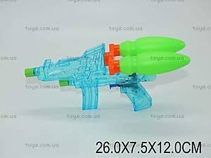 Водяной пистолет для игры, 605-4B, купить