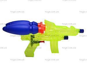 Водяной пистолет для игры, 605-4B, отзывы