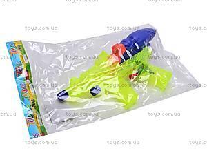 Водяной пистолет для игры, 605-4B, игрушки