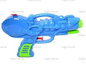 Водяной пистолет для малышей, XM930