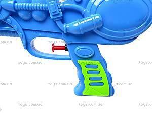 Водяной пистолет для малышей, XM930, купить
