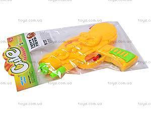 Водяной пистолет для малышей, XM930, фото