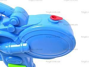Водяной пистолет для малышей, XM930, отзывы