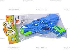 Водяной пистолет для малышей, XM930, цена