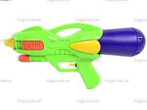 Водяной пистолет, игровой, 558, купить