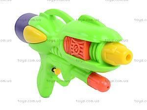 Водяной пистолет, игровой, 558, отзывы