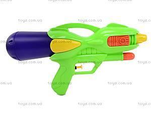 Водяной пистолет, игровой, 558, цена