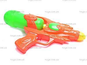 Водяной пистолет игровой, A599, купить
