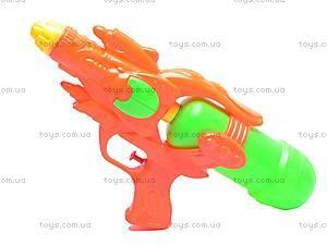 Водяной пистолет игровой, A599