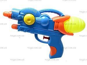 Водяной пистолет, игрушечный, XM933, купить