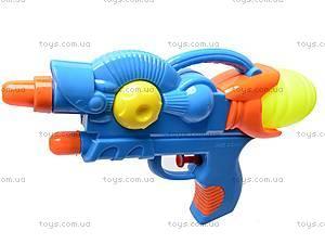 Водяной пистолет, игрушечный, XM933, отзывы