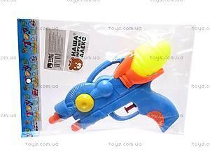 Водяной пистолет, игрушечный, XM933