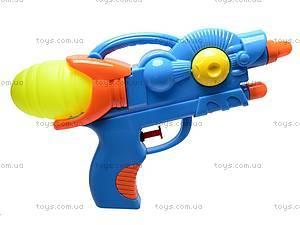 Водяной пистолет, игрушечный, XM933, игрушки