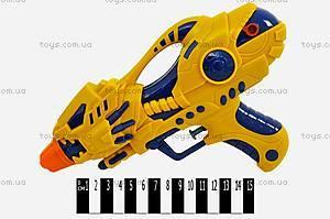 Водяной пистолет «Инопланетное вторжение», 3325
