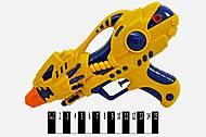 Водяной пистолет «Инопланетное вторжение», 3325, цена