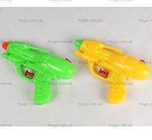 Водяной пистолет Play'n Spray, 8077